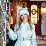 Снегурочка Настюшенька